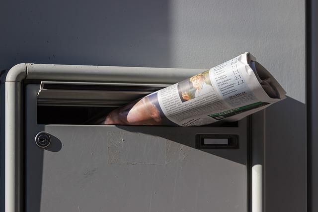 בחירת תיבת דואר לבניין